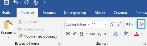 1548238169_3-min.png