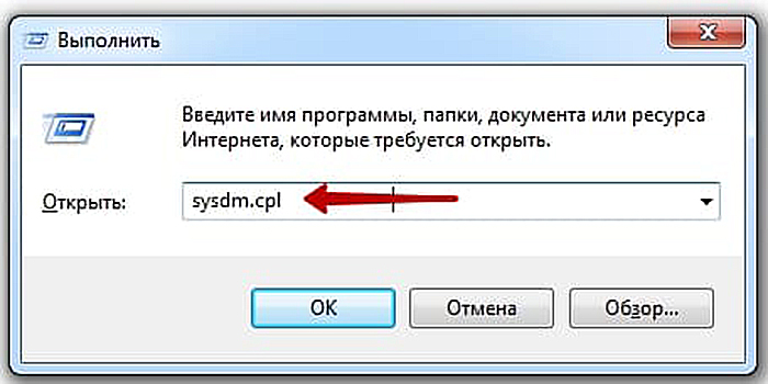 Pechataem-v-menju-sysdm.cpl-i-nazhimaem-OK-.jpg