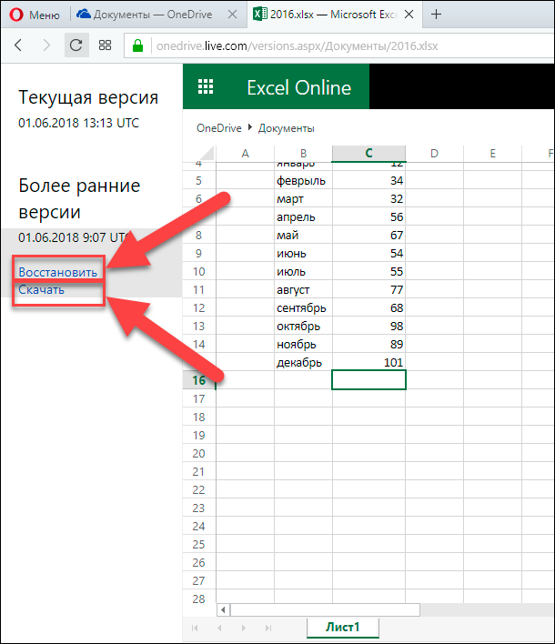 excel-online.png
