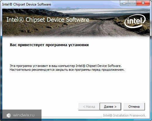 driver-chipset-5.jpg
