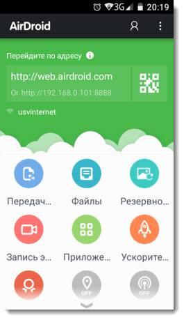 AirDroid%2021.jpg