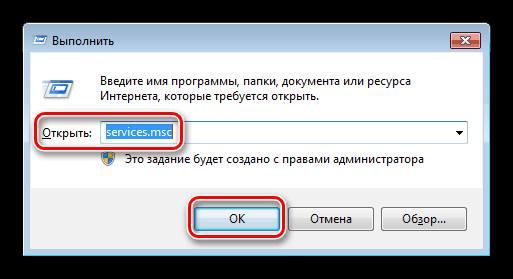 oshibka_0x800040052.jpg