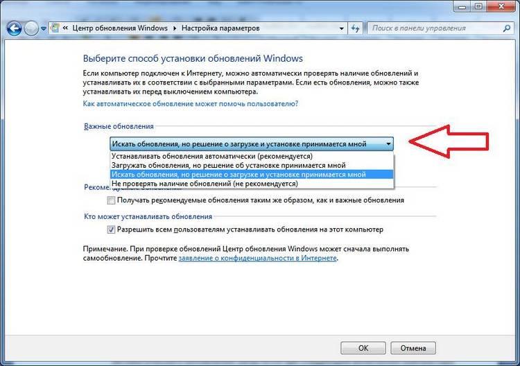 update_windows1.jpg