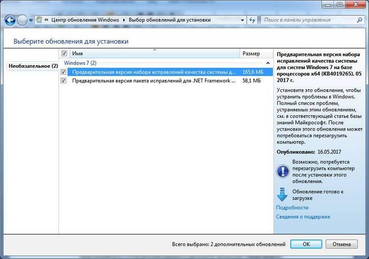 update_windows3.jpg