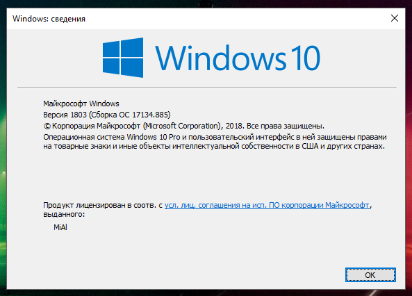 windows-2.png