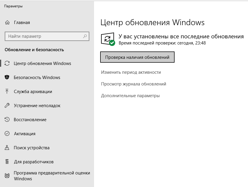 windows-4.png