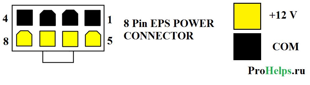 8pin1.png