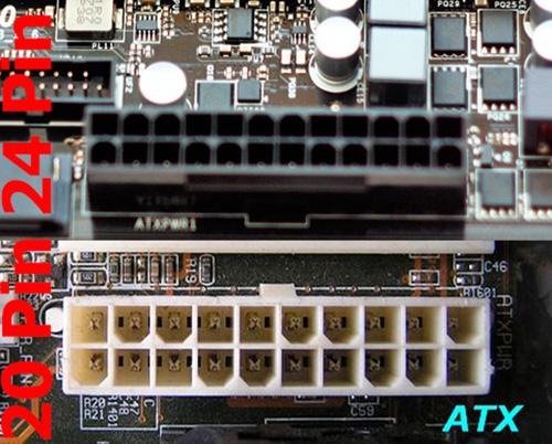 1534925393_20-24-pin-razjom.jpg