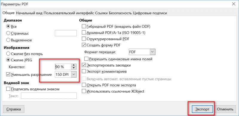 Parametryi-PDF-800x390.png