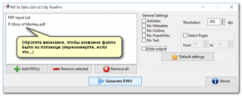 PDF-to-DjVU-neblolshaya-utilita-800x318.png
