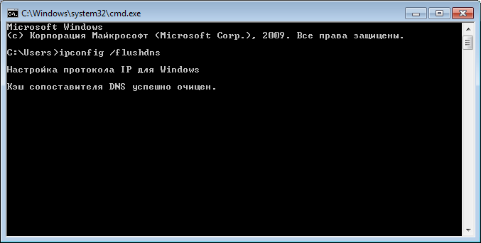 kak-pochistit-kesh-na-kompyutere-windows-72.png