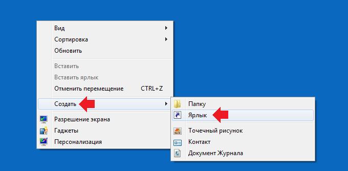 kak-vyzvat-dispetcher-zadach-na-windows9.png