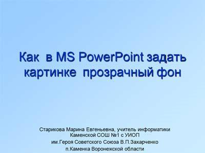 tmp-50f398d5-2436-4028-97ae-14e632cce06d.jpg