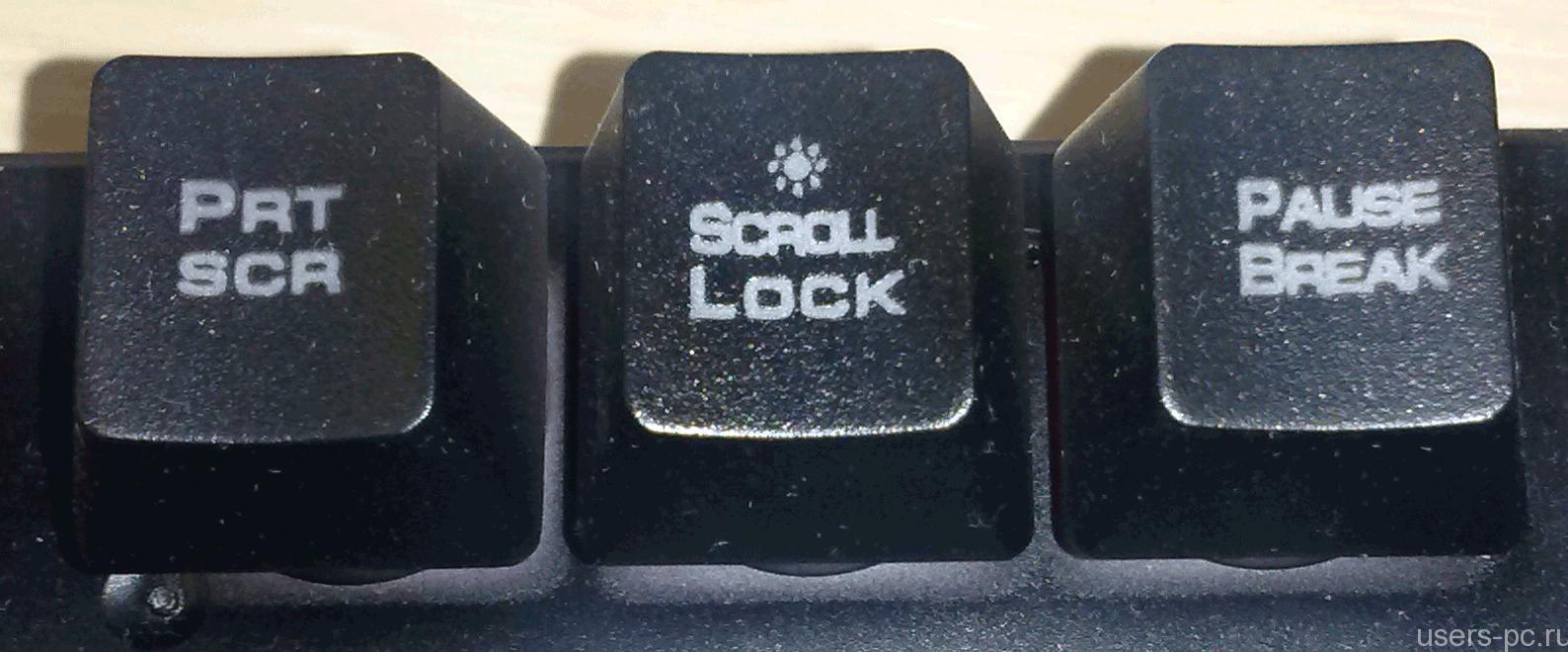 Scroll-Lock.png