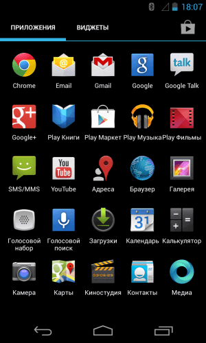prilozheniya-android-300x500.png