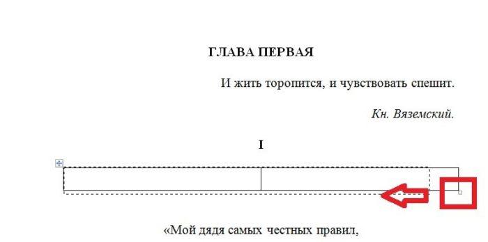 Peremeshhaem-poyavivshijsya-krest-vpravo-ili-zhe-vlevo-e1526494710134.jpg