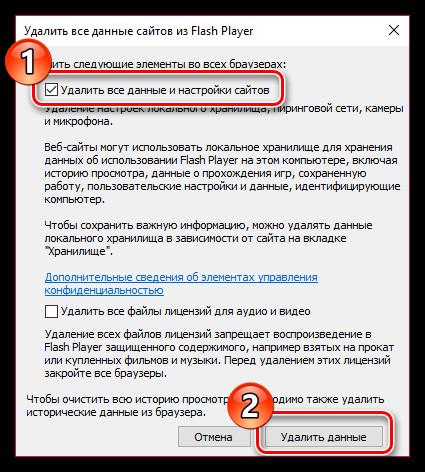 Pochemu-ne-rabotaet-Flesh-Pleer-v-Opere-12.png