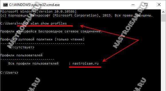 netsh-wlan-pass01.jpg