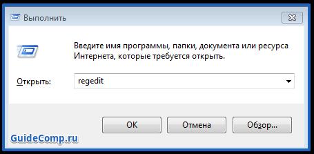 23-07-udalit-menedzher-brauzerov-yandex-16.png