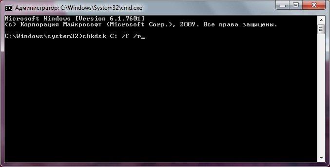 Vvodim-komandu-chkdsk-C-.r-.jpg