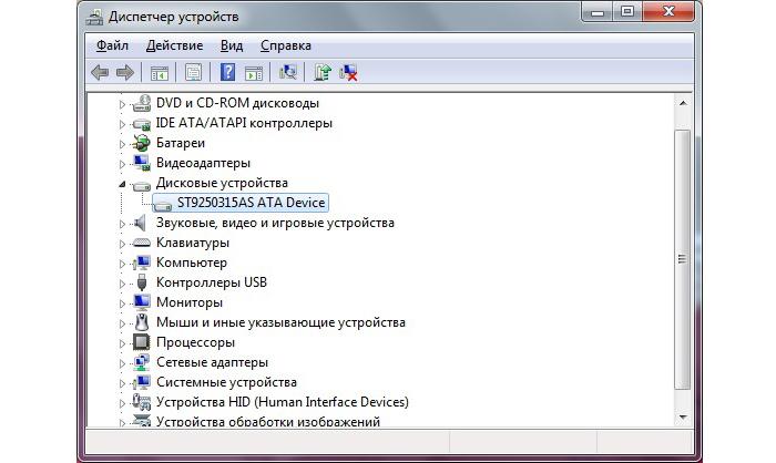 Vybiraem-punkt-Diskovye-ustrojstva-zhestkij-disk.jpg