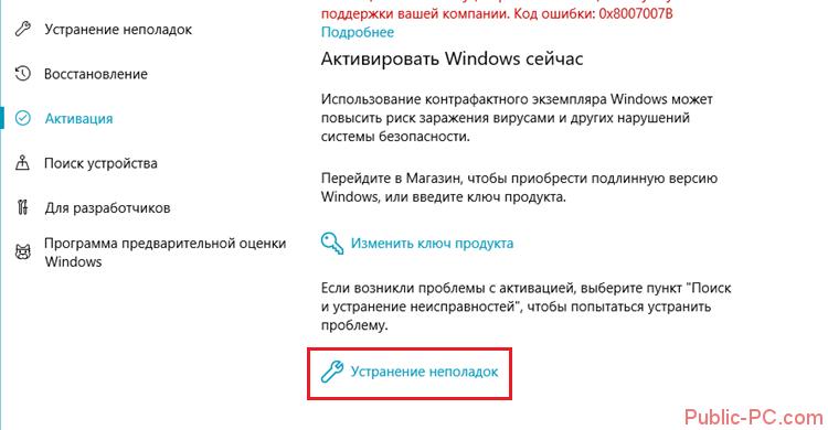 Screenshot_1-5.png