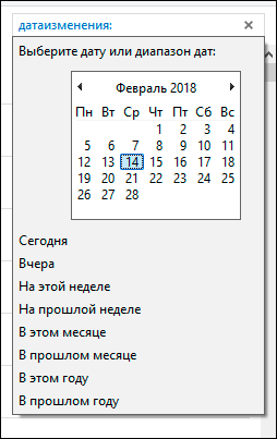 date-of-change-03.png