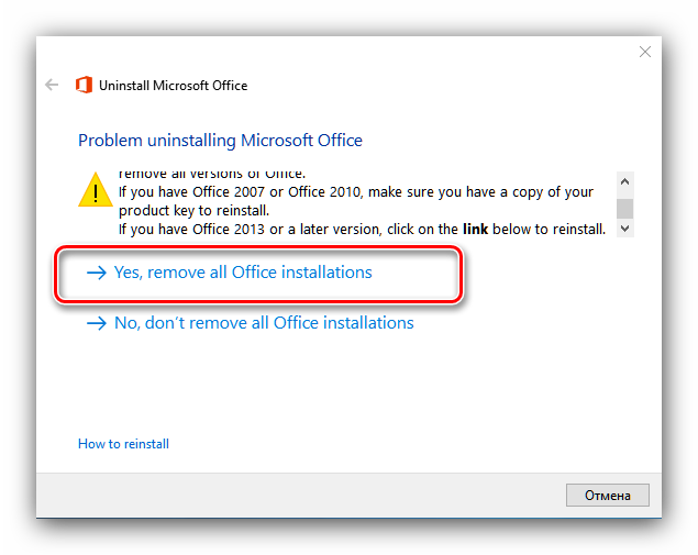 Prodolzhenie-resheniya-problem-v-protsesse-udaleniya-Office-365-iz-Windows-10-posredstvom-utility.png