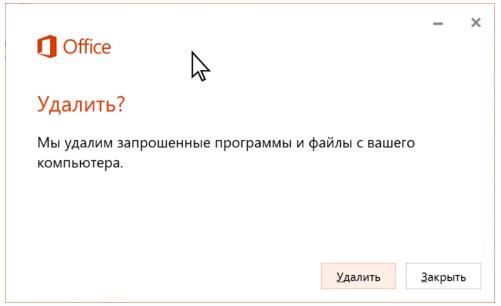 Screenshot_5-19.png