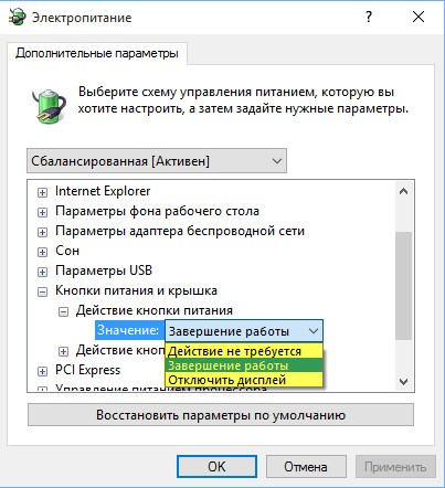 Почему нет «Спящего режима» в Windows 10 и как это исправить?