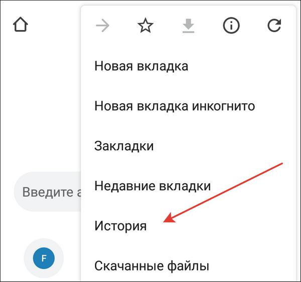 razdel-istoriya.png
