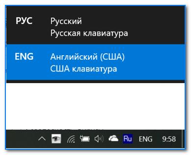 Pereklyuchenie-yazyika.png