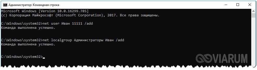 ne-otkryvayutsya-parametry-win10-9.jpg