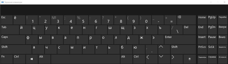 ekrannaya-klaviatura.jpg