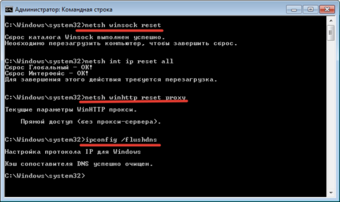 V-pole-Komandnoj-stroki-poocheredno-vvodim-komandy-iz-spiska-nazhimaem-posle-kazhdoj-Enter--e1525675378638.png