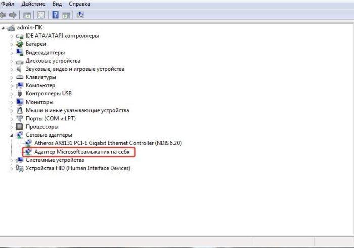 Proveryaem-dobavlenny-j-adapter-v-razdele-Setevy-e-adaptery--e1525750750731.jpg