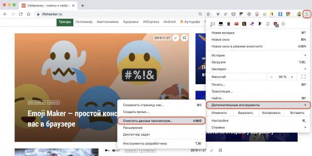 Snimok-ekrana-2019-11-27-v-19.27.15_1574937257-630x315.jpg