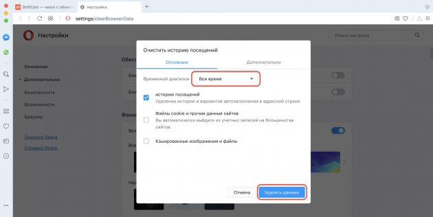 Snimok-ekrana-2019-11-27-v-19.43.29_1574937328-e1575363424807-630x316.jpg