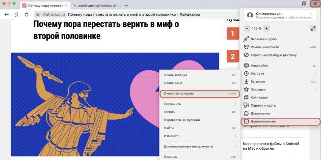 Snimok-ekrana-2019-11-27-v-19.59.39_1574937349-630x315.jpg