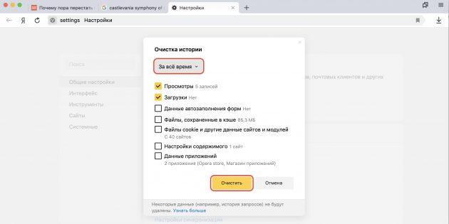 Snimok-ekrana-2019-11-27-v-19.59.19_1574937399-630x315.jpg