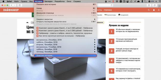 Snimok-ekrana-2019-11-27-v-19.09.21_1574937511-630x315.jpg