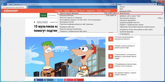 Snimok-ekrana-2019-11-27-v-20.05.43_1574937535-630x315.jpg
