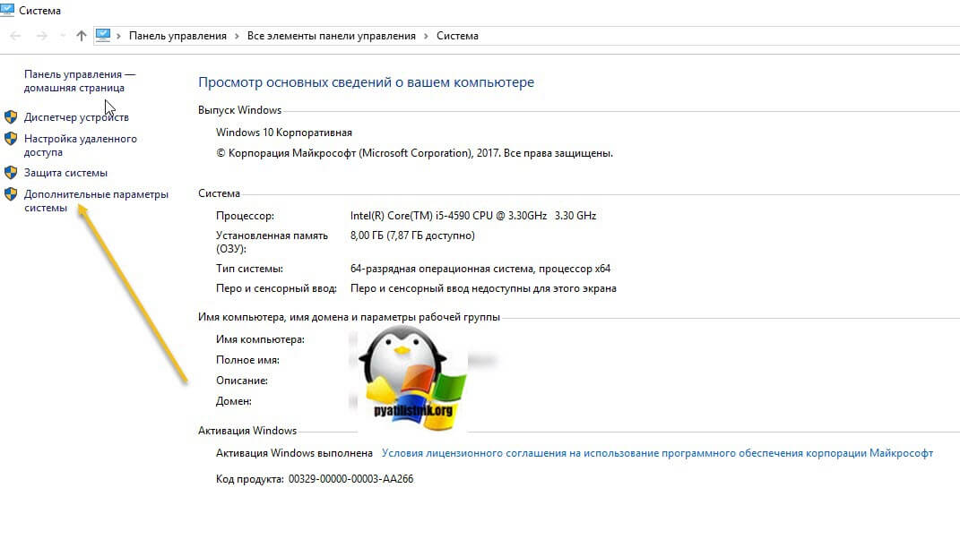 prichiny-sinego-ekrana-windows-02.jpg
