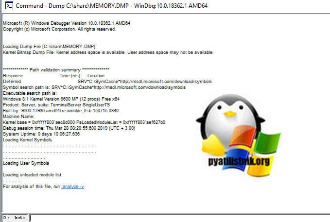 prichiny-sinego-ekrana-windows.jpg