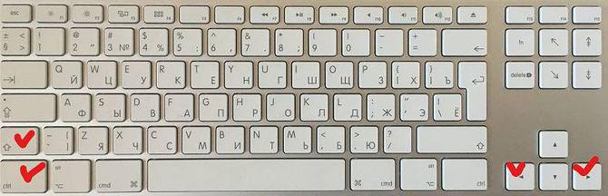 2-kak-vydelit-tekst-s-pomoschyu-klaviatury.jpg