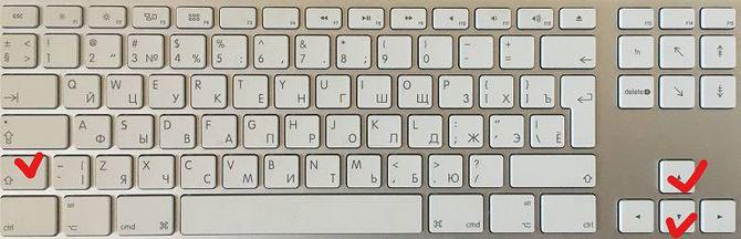 3-kak-vydelit-tekst-s-pomoschyu-klaviatury.jpg