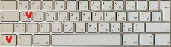 4-kak-vydelit-tekst-s-pomoschyu-klaviatury.jpg