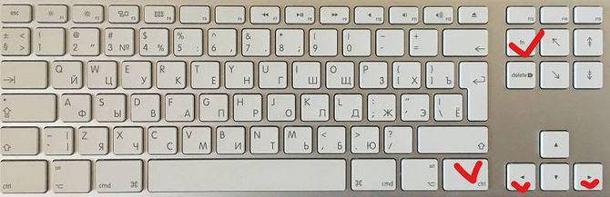 6-kak-vydelit-tekst-s-pomoschyu-klaviatury.jpg