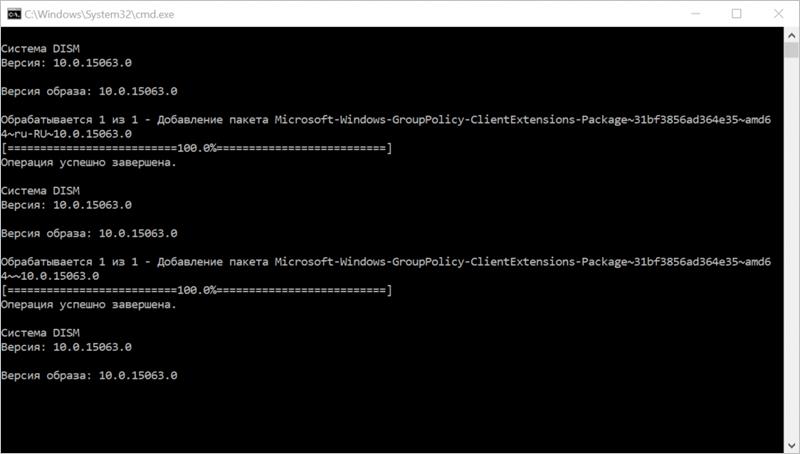 windows10_gpedit_1.png