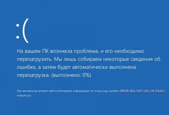 1506265378_skrin-2.jpg